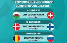 Евро-2020 на UZREPORT TV. 12 июня пройдут три матча: Уэльс - Швейцария, Дания - Финляндия и Бельгия - Россия