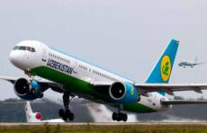Uzbekistan Airways ввела новые правила возврата денег за билеты