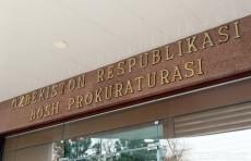 Генпрокуратура возбудила уголовное дело против начальника районного ОВД