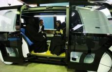 В ОАЭ представили прототип беспилотного авто