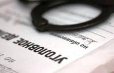 В Узбекистане возбудили уголовные дела в отношении руководителей 10 частных агентств занятости