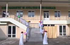 В Ташкенте открылся очередной центр культуры и досуга населения