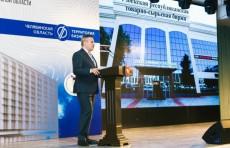 В России открылась первая торговая площадка УзРТСБ