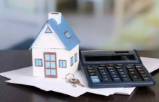 Условия ипотеки в Узбекистане стали выгоднее