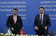 Узбекистан и Кыргызстан подписали документы в торговой сфере на $140 млн.