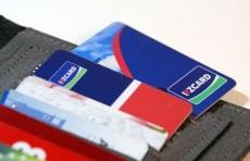 Uzcard отменяет комиссию с банков за онлайн-вклады