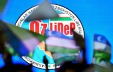 УзЛиДеП выдвинет кандидата на пост Премьер-министра Узбекистана