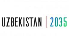 Эксперты «Буюк Келажак» обсудят стратегию развития Узбекистана до 2035 года