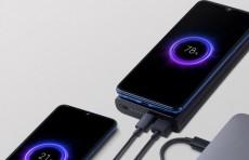 Xiaomi презентовала гипербыструю зарядку
