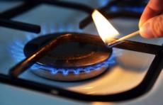 В Узбекистане с 1 апреля тарифы на газ увеличатся на 10%