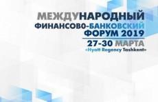 """Определены обладатели общественной премии """"Олтин соябон"""""""