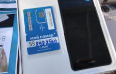 В Узбекистане запустили сервис по продаже туристических SIM-карт