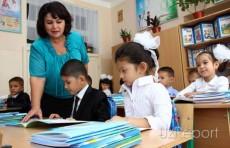 МНО планирует разработать систему оценки знания узбекского языка