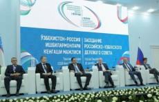 Состоялось заседание узбекско-российского делового совета