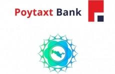 Завершился первый этап продажи государственной доли в уставном капитале АКБ «Узагроэкспортбанк» и АО «Пойтахт банк»