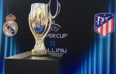 Смотрите матч за Суперкубок УЕФА на UZREPORT TV и FUTBOL TV