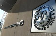 МВФ опубликовал заключительное заявление по итогам визита в Узбекистан