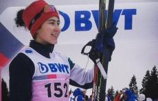 Дан старт Зимним Паралимпийским играм в Пхенчхане