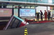 В Китае автобус с людьми провалился под землю