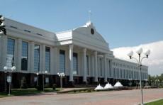 Восемнадцатое пленарное заседание Сената пройдет 28 февраля