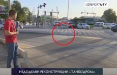 Что не так с новой дорогой на улице Ахмада Дониша? (Видео)