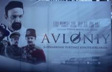 В кинотеатре Зарафшан состоялся первый показ фильма «Авлоний» (Видео)