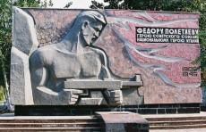 В Ангрене восстановят памятник Фёдору Полетаеву