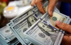 Центральный банк назвал максимальные ставки по сумовым вкладам