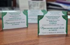 В рамках Недели театрального искусства ГАБТ дарит билеты на две персоны