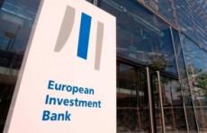 Европейский инвестиционный банк  начнет свою деятельность в Узбекистане