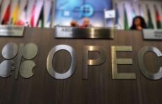 Катар выйдет из ОПЕК в январе нового года