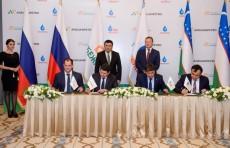 Оператор по добыче нефти - «Andijanpetro» начал свою деятельность