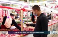 Шапито цен на базарах: мясо за 60 тыс. сумов?! (Видео)