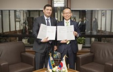 Эксимбанк Кореи расширил кредитную линию АКБ «Узпромстройбанк» до $30 млн