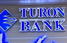 """""""Туронбанк"""" выделил """"Agro Hamkor Export"""" кредит в размере $900 тыс."""