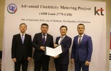 «Узбекэнерго» и «KT Corporation» договорились о внедрении АСКУЭ по всей стране