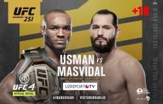 UZREPORT TV приобрел права на трансляцию турнира UFC 251