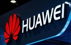 Huawei: Технологии для здоровья и связи