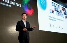 Компания Huawei представила инициативу Tech4ALL