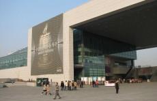 Шавкат Мирзиёев и Мун Чжэ Ин посетили Национальный музей Южной Кореи