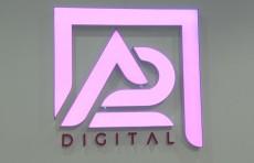 В Ташкенте состоялась презентация компании «А2 Digital»