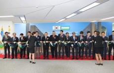 В южнокорейском городе Инчон открылся первый узбекско-корейский бизнес-центр