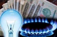 Узбекистан снизил добычу энергоресурсов