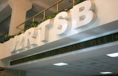 На прошлой неделе в АО «УзРТСБ» заключено сделок на 468,3 млрд. сумов