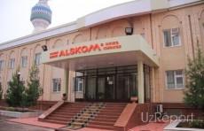 ALSKOM открыла компанию по страхованию жизни