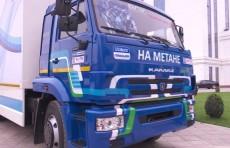 В Узбекистане состоялась презентация газовой модификации автомобиля «КАМАЗ» (Видео)