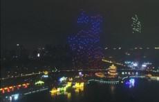 В Китае устроили световое шоу с участием 300 дронов