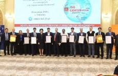 """АКБ """"Алокабанк"""" вручен сертификат соответствия ISO 9001:2015"""