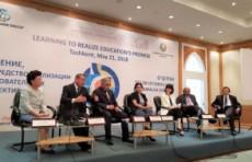 """Всемирный банк представил """"Доклад о мировом развитии 2018"""" в Узбекистане"""