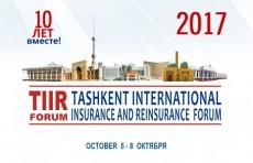 В октябре Ташкент примет международный форум по страхованию и перестрахованию